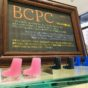 BCPCソックス1